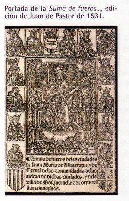 Portada de la Suma de los Fueros de 1531